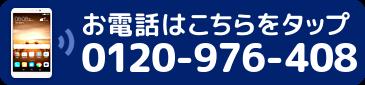 0120976408